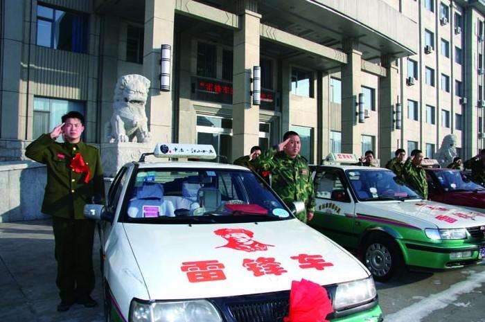 的士战斗队---记吉林市雷锋车队某预备役师汽车营出租图片