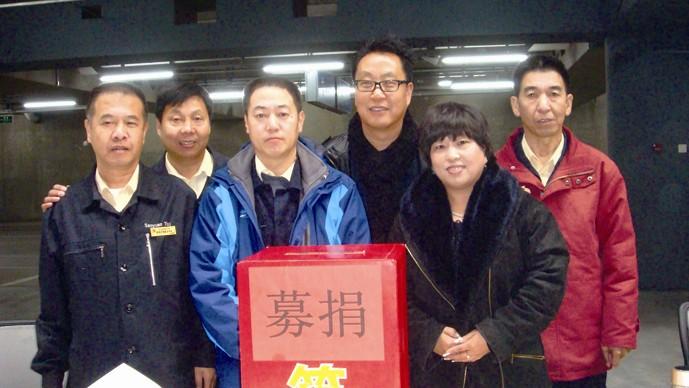 北京艺术学院何畅新浪微博_网友们也纷纷在微博中转发                    体和爱心人士伸出援助